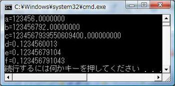 13012304.jpg